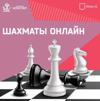 Кубок Победы