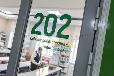 Образовательный онлайн-проект по робототехнике и морскому делу стартует для московских школьников 13 июля