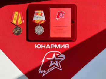 29 московских школьников и студентов наградили знаками «Юнармейская доблесть»