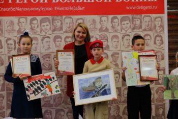 Московский юнармеец победил в конкурсе «Спасибо маленькому герою»