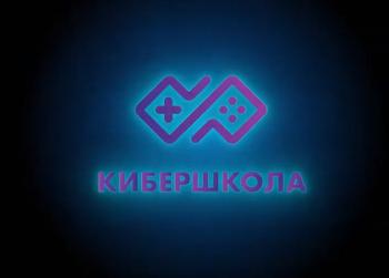 Победитель онлайн-турниров по игре «Калибр» Алексей Микушин посетил «КиберШколу».