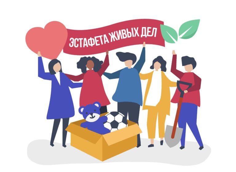 Школьники и студенты Москвы позаботятся о пернатых и посетят экскурсию на «Мосфильме»