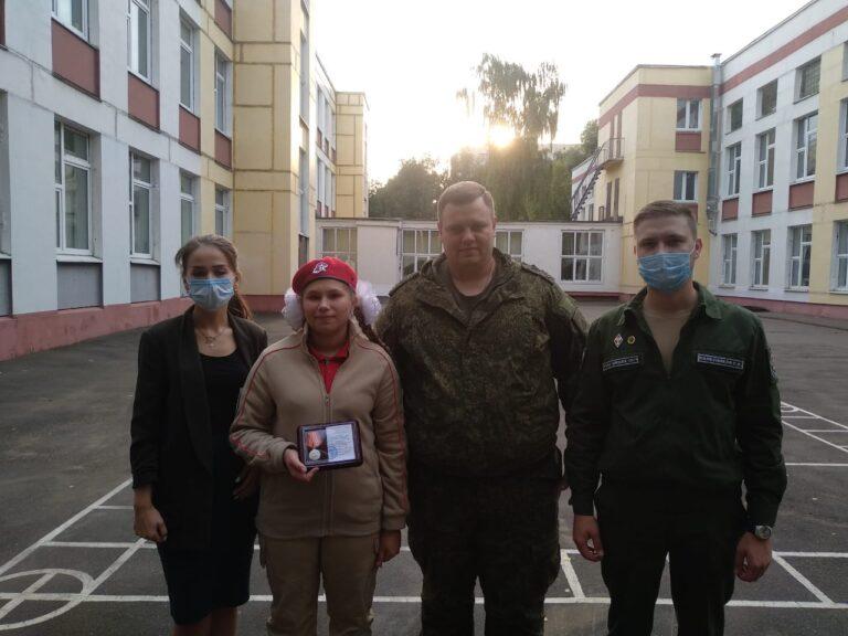 Школьница из Москвы была отмечена особой наградой «ЮНАРМИИ»