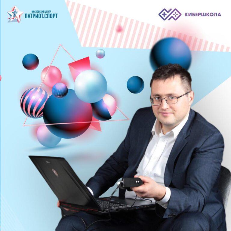 Московский центр «Патриот.Спорт» проведёт семинар по основам 3D сканирования