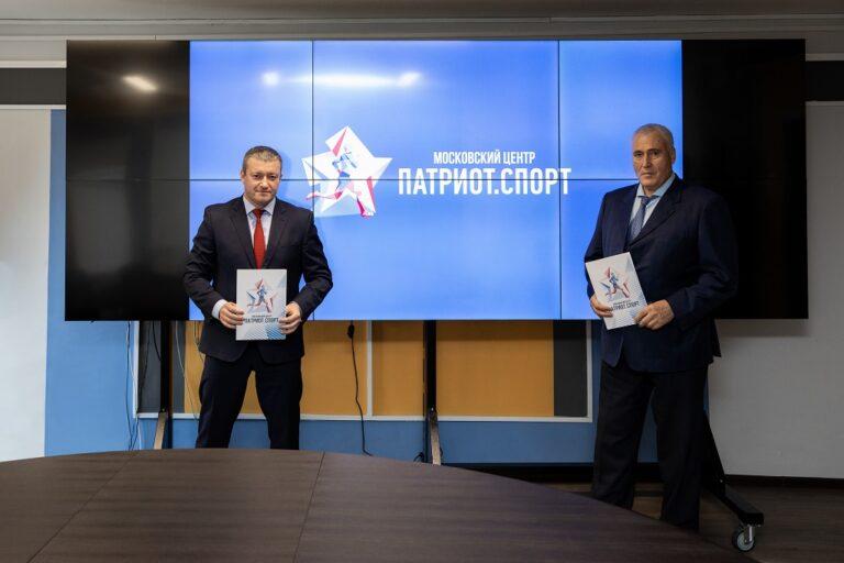 «Патриот.Спорт» и Московская федерация волейбола подписали соглашение о сотрудничестве