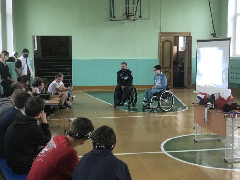 Паралимпийцы провели уроки для московских школьников с ограниченными возможностями здоровья