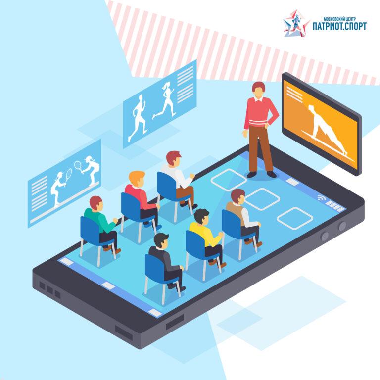 Продолжается цикл вебинаров проекта «Клуб учителей физкультуры»