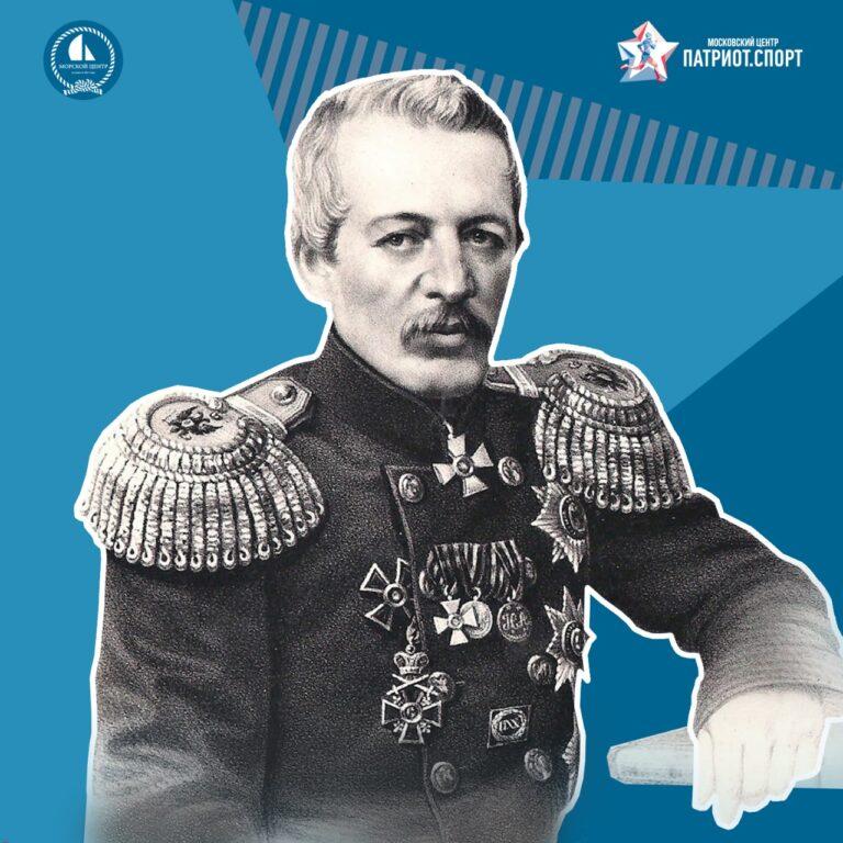 Методист Морского центра имени Петра Великого прочитает лекцию в Музее современной истории