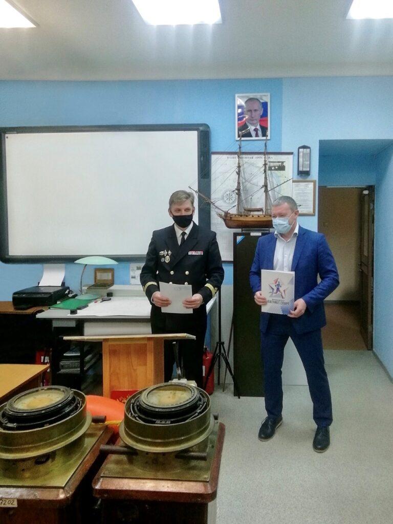 Московский центр «Патриот.Спорт» и Севастопольская детская морская флотилия подписали соглашение о сотрудничестве