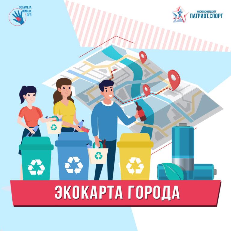Волонтерское движение