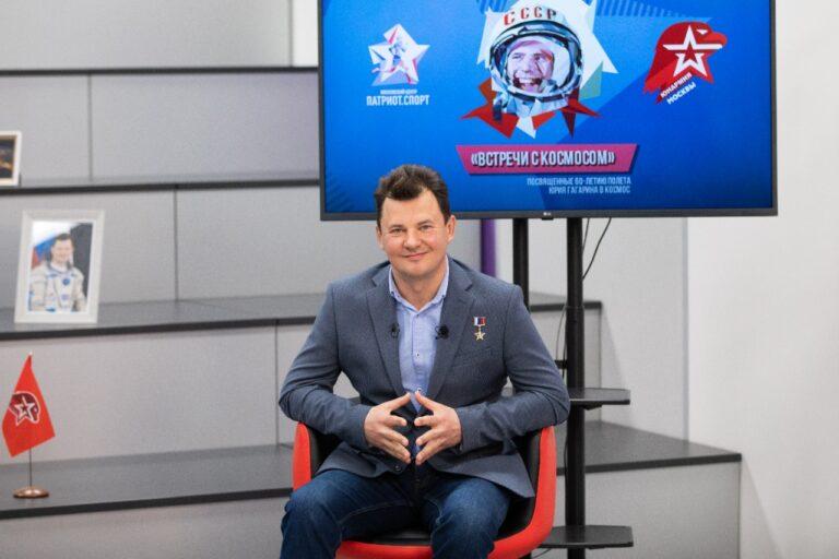 Московские школьники приняли участие в онлайн-трансляции проекта «Встречи с космосом»