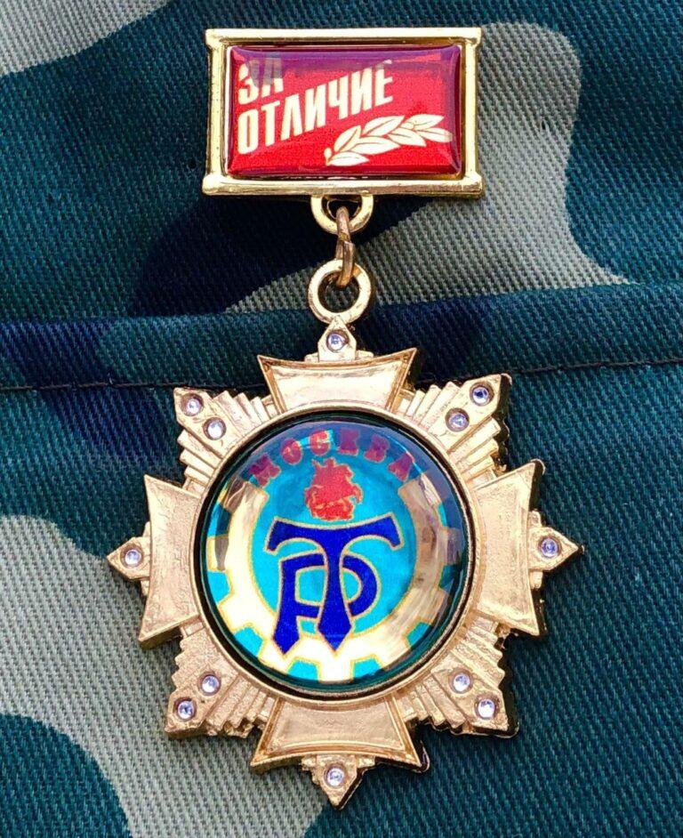 Московские юнармейцы стали призерами интеллектуальной викторины «История нашей Победы»