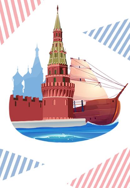 «Москва — порт пяти морей»