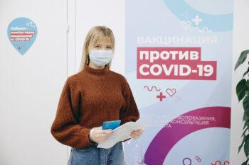 Студентов Москвы приглашают стать волонтерами вакцинации