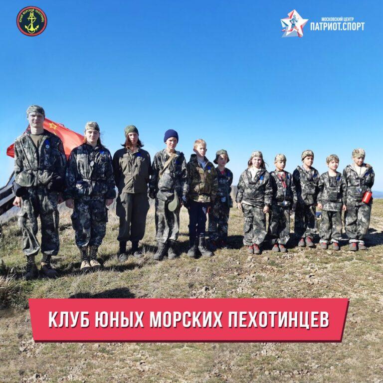 Столичных школьников приглашают вступить в клуб юных морских пехотинцев