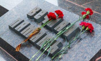 Школы и колледжи Москвы примут участие в мемориально-патронатной акции