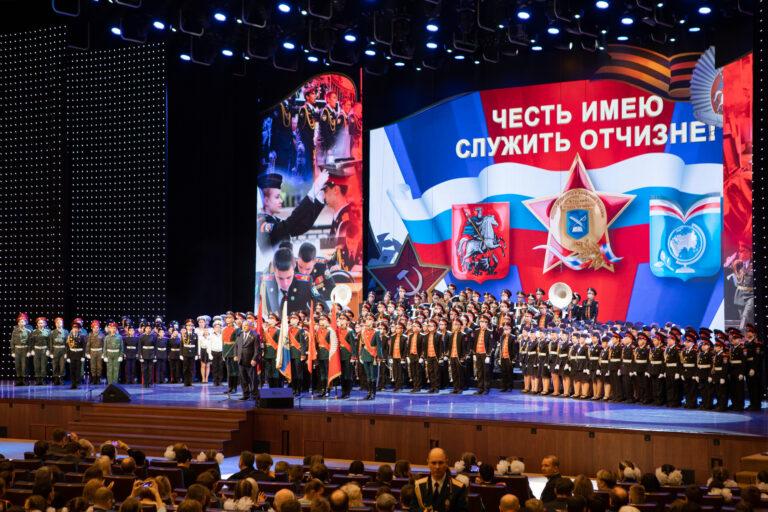В московском форуме кадетского образования примут участие около 1,5 тыс. школьников