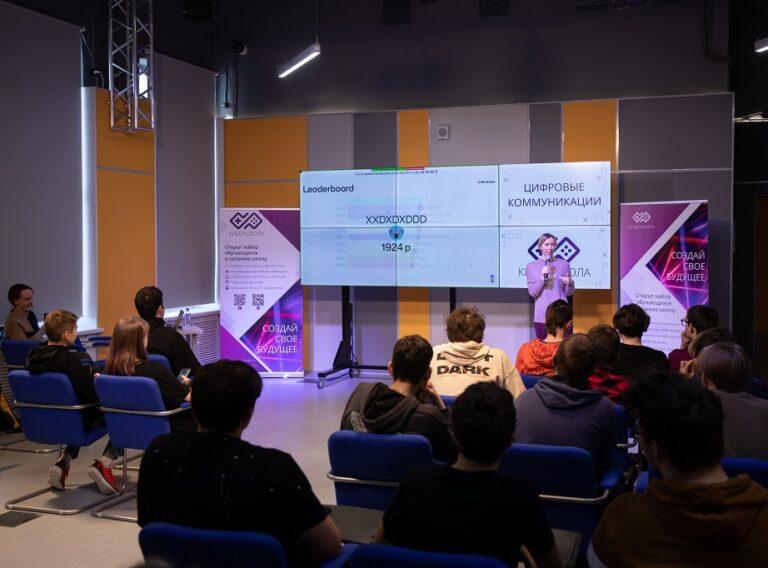 Московским школьникам рассказали о цифровом чтении и использовании big data в литературном анализе
