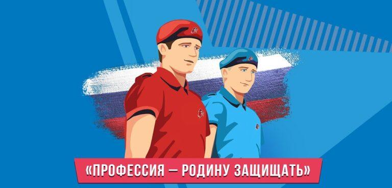 Столичные школьники и студенты колледжей встретятся с представителями Военно-морского флота России