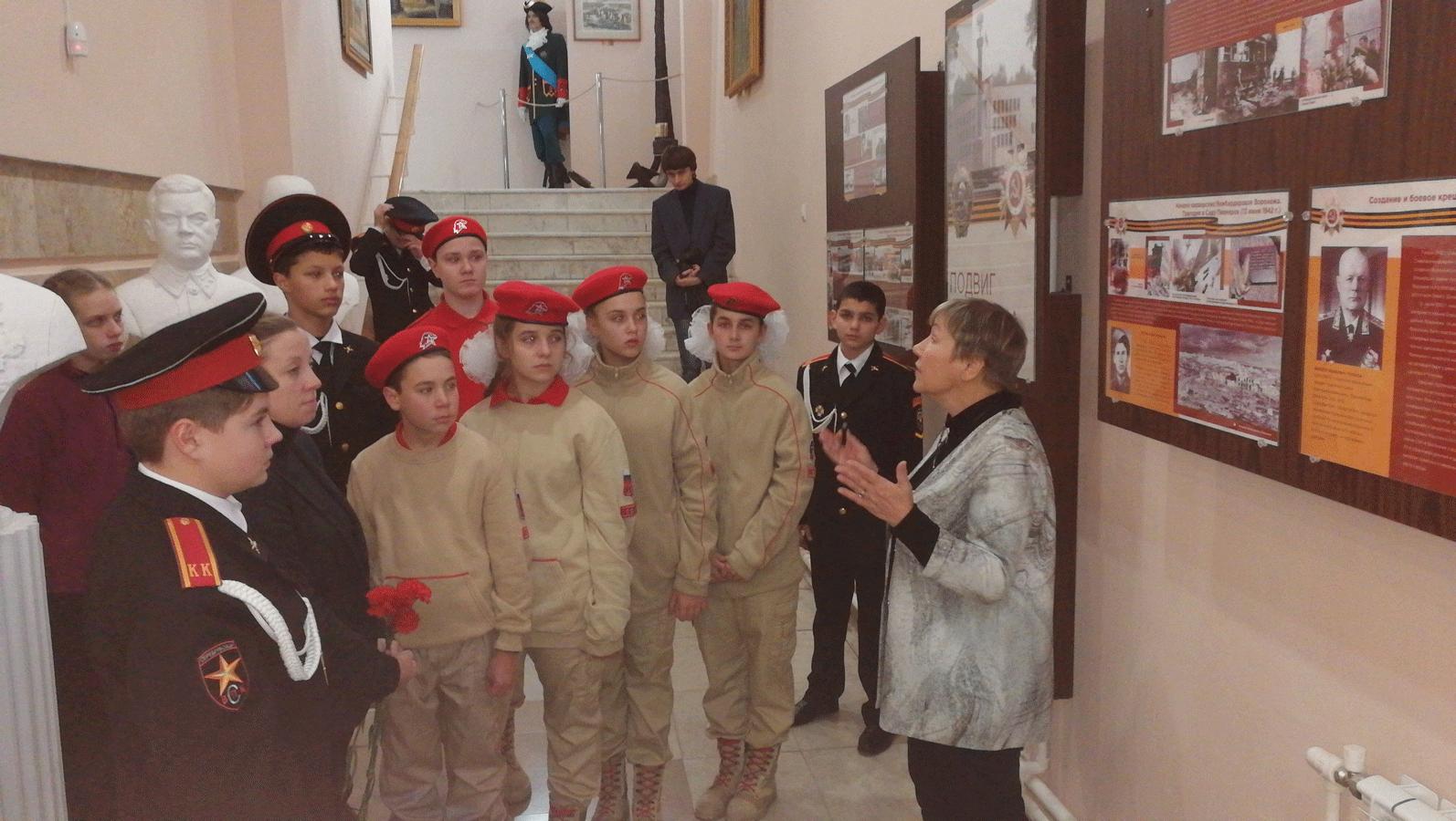 Школа № 2044