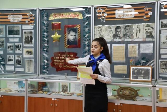 Школа № 285 им. Владимира Александровича Молодцова