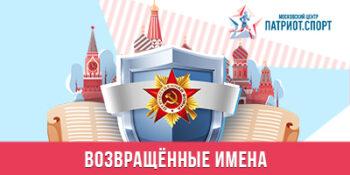 В Москве школьникам расскажут о современных технологиях и методах поисковой работы