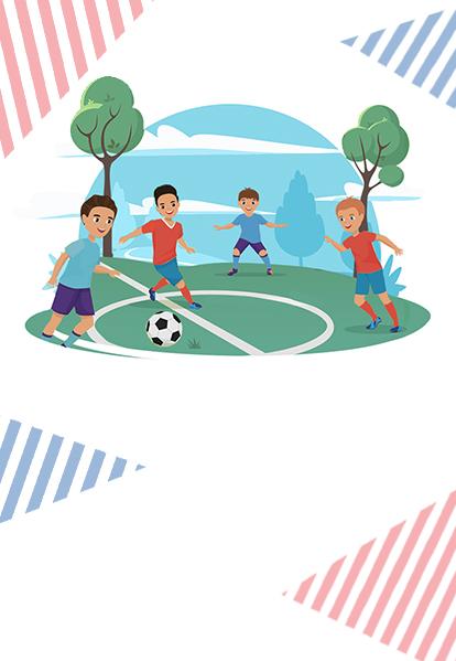 «Футбол в школе» 2 этап