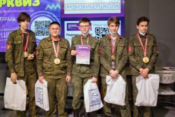 «География киберспорта»: столичные школьники приняли участие в квизе