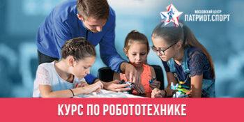 Московские школьники смогут научиться собирать модели кораблей на курсах с 9 марта