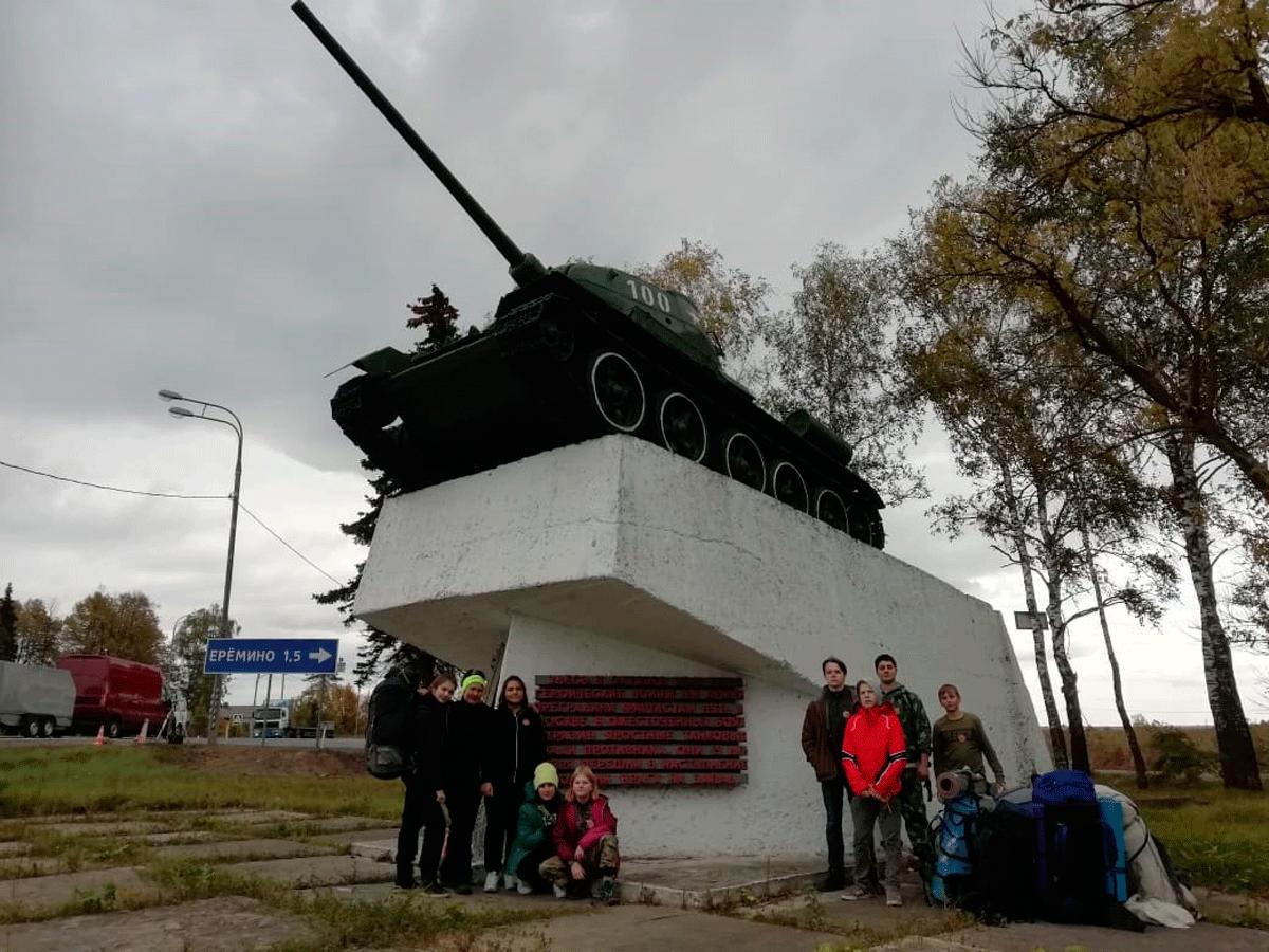 Школа № 201 им. Зои и Александра Космодемьянских