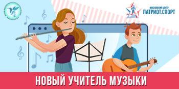 Столичные учителя приняли участие в вебинарах по работе в «МЭШ»