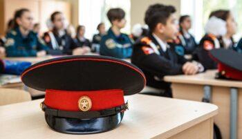 В Москве стартовал прием заявок на участие в проекте «Кадетский класс в московской школе»