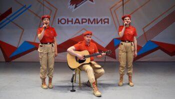 С песней о Родине: в Москве прошел музыкальный юнармейский онлайн-фестиваль