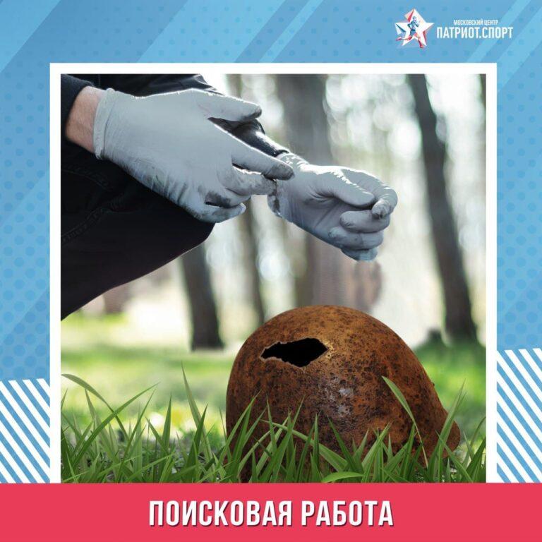 Московские поисковики помогли установить личности двух погибших под Ржевом советских солдат