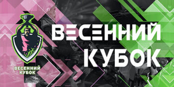 Весенний кубок: в столице определили победителей киберспортивного турнира