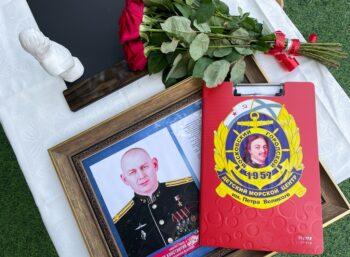 Клубу юных моряков присвоили имя Героя России Константина Сомова
