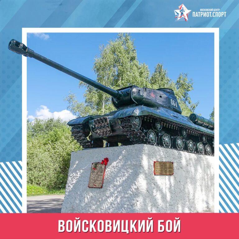20 августа — 80 лет со дня Войсковицкого танкового боя