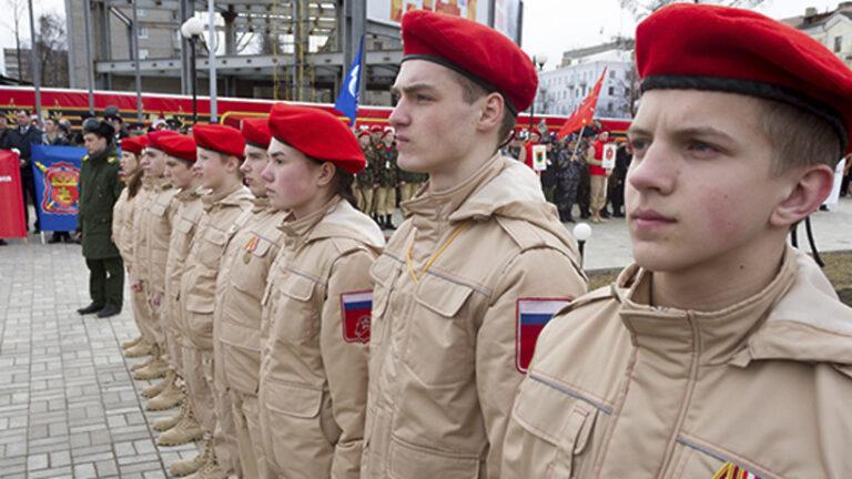 Юнармейцы Москвы отмечают 5‑летний юбилей движения