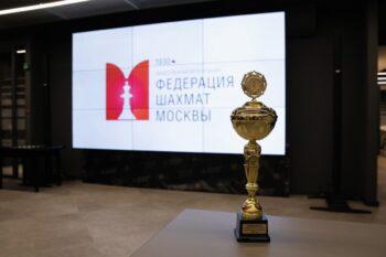 «Турнир большого города»: в Москве наградили победителей по шахматам, шашкам и поддавкам