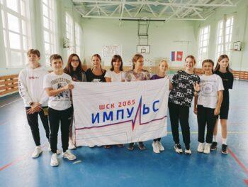 В Москве объявили результаты заочного смотра-конкурса школьных спортивных клубов