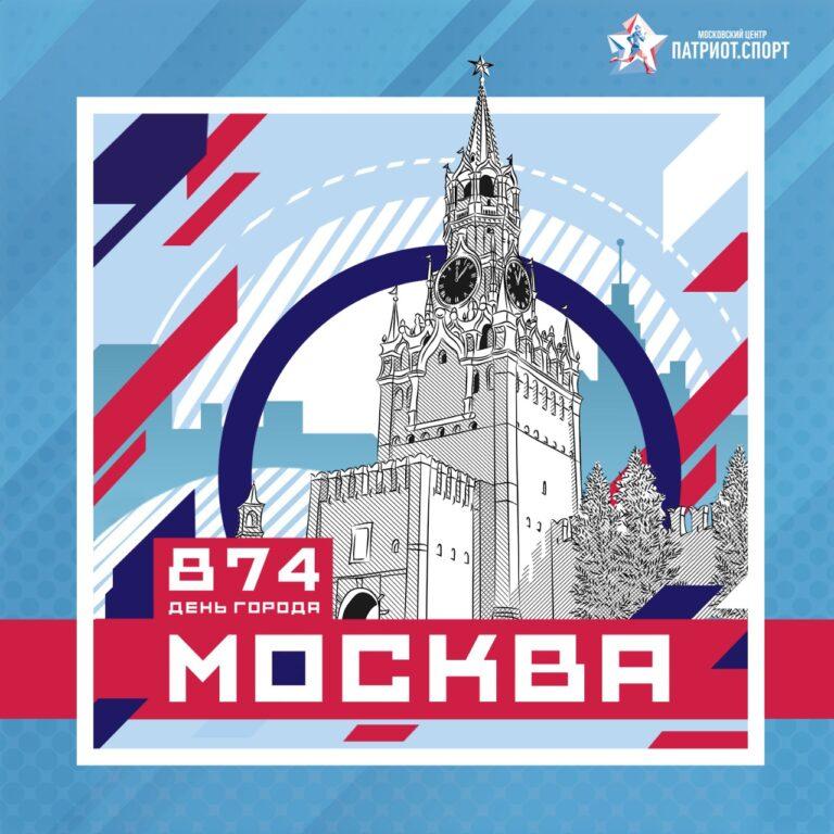 Подарок ко Дню города: столичные волонтеры создают интерактивную карту интересных мест Москвы