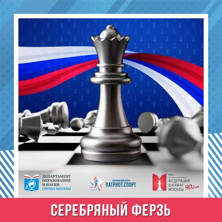 Шахматный турнир «Серебряный ферзь» ко Дню учителя пройдет в Москве с 27 сентября по 3 октября