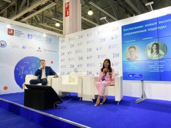 На Московском международном салоне образования обсудили современные подходы к воспитательной работе