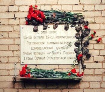 Школьники Москвы приняли участие в городских акциях «Памяти подвига народного ополчения»