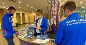 Студенты-волонтеры помогли провести фестиваль «Добрая волна» в Москве