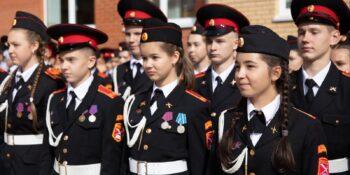 В Москве стартовал кадетско-юнармейский онлайн-фестиваль