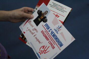 Кунг-фу в московской школе: как прошла новая встреча проекта «Урок с чемпионом»