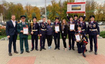 Московские кадеты стали призерами Всероссийского слета казачьей молодежи